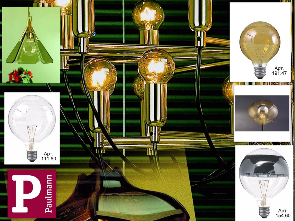 Paulmann_decorative lamps