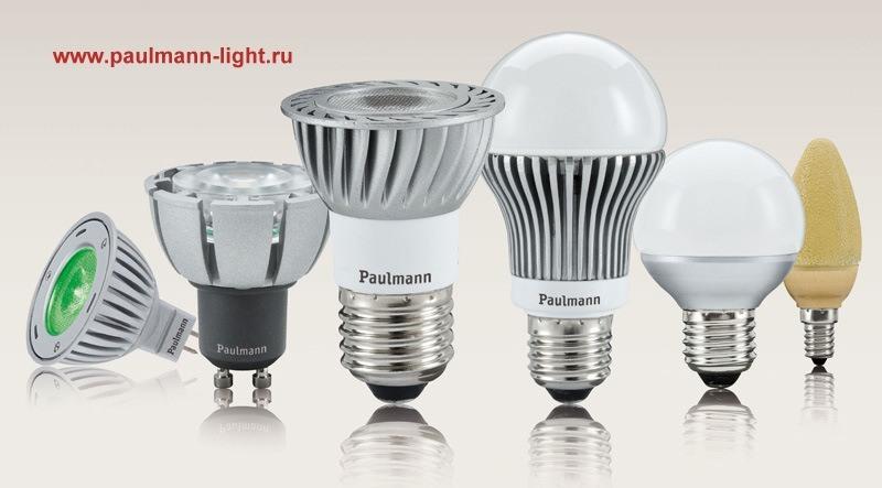 paulmann_lamps